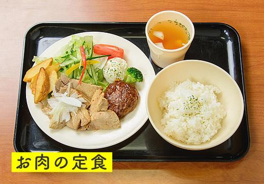 夕ごはん/お肉の定食