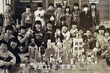 平成11年 卒業生